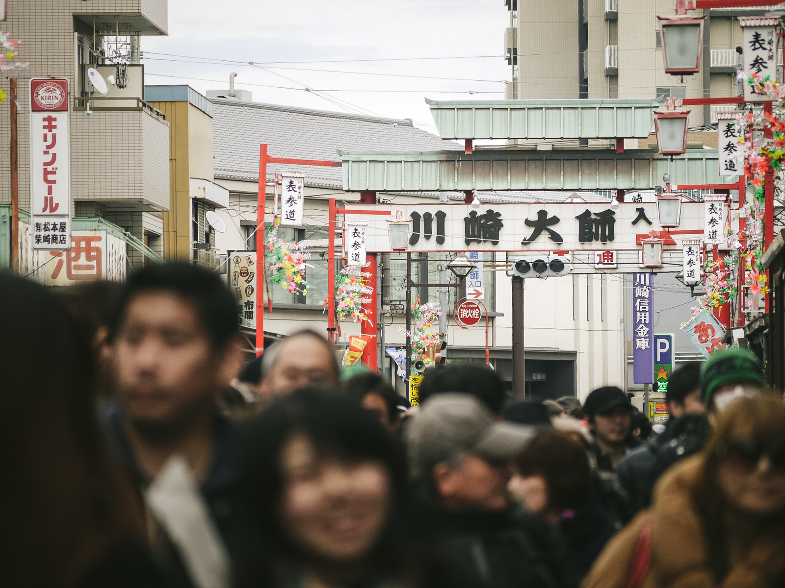 川崎大師の初詣2018!参拝時間・混雑状況・駐車場・屋台の出店期間