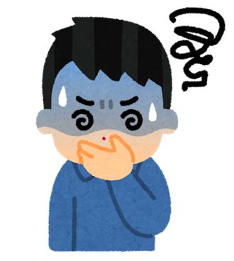 子供が急に嘔吐!熱なしのときに考えられる病気と対処法