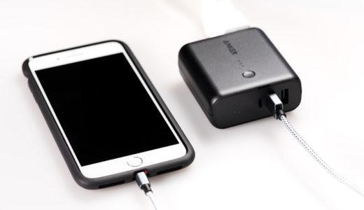 iPhoneのバッテリー交換はどこで出来る?時間や値段についても!