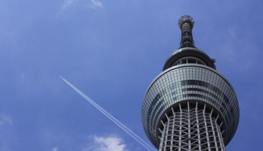 隅田川花火大会をスカイツリーで!予約方法・倍率・口コミ感想をチェック!