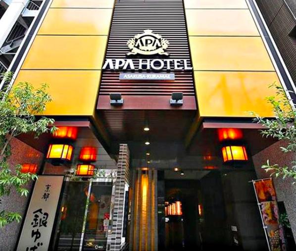 アパホテル 浅草蔵前