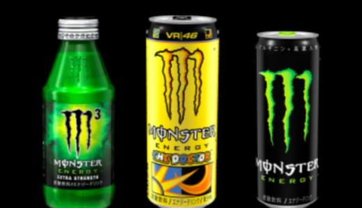 モンスターエナジーの効果とカフェイン量!飲み過ぎると副作用がヤバイ?