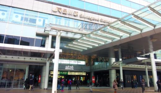 【2019】品川駅人気お土産ランキングTOP10!スイーツやパンから限定品まで