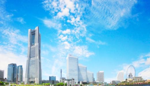 【2018】横浜駅人気お土産ランキングTOP10!おすすめお菓子から肉まんまで