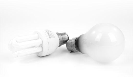 蛍光灯や電球の正しい捨て方は?分別方法とゴミの出し方について