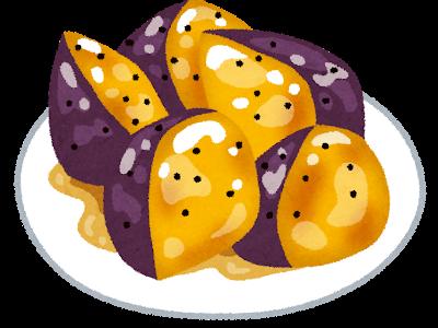 「大学芋」名前の由来に3つの説あり!日本で広まったのはいつ頃か?