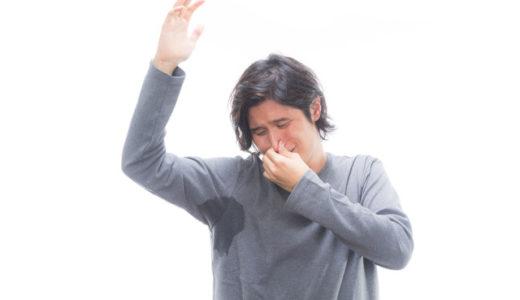 エアリズムの臭いが取れない!臭う理由と簡単な取り方を紹介します☆