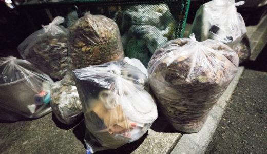 【永久保存版】分かりづらいゴミの分別方法・ルールまとめ