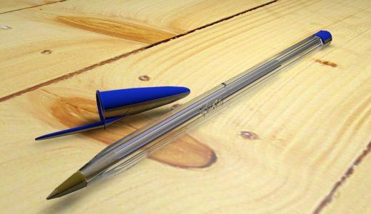 ボールペンの正しい捨て方は?分別方法やゴミの出し方について
