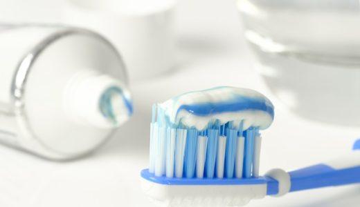 歯ブラシ交換時期の目安は?毛先が大丈夫でも雑菌がヤバイ!?