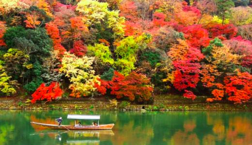 一度は行きたい京都の紅葉名所2選!見頃時期とライトアップ情報も合わせて紹介