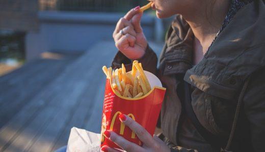マクドナルドのポテトはカロリー高すぎ!?太りづらい食べ方を紹介!