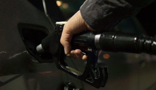 ガソリンを節約する5つの運転方法!燃費向上のおすすめグッズはある?