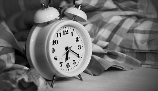 徹夜した次の日を上手に乗り切る5つの方法!体の負担を最小限に抑えるコツとは