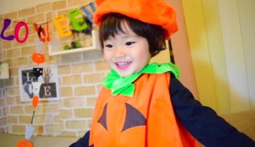 手作りかぼちゃのハロウィン仮装を100均グッズで!思わず子供も着たくなる♪