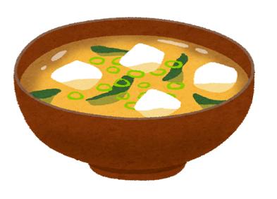 「味噌汁の具材」人気ランキングTOP10!おすすめの組み合わせもご紹介♪