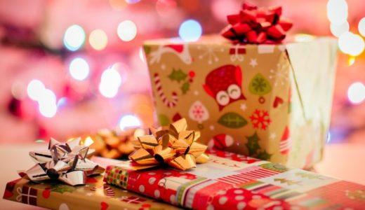 嫁が喜ぶクリスマスプレゼント年代別TOP5!10代・30代・40代の奥さんへ日頃の感謝を♪