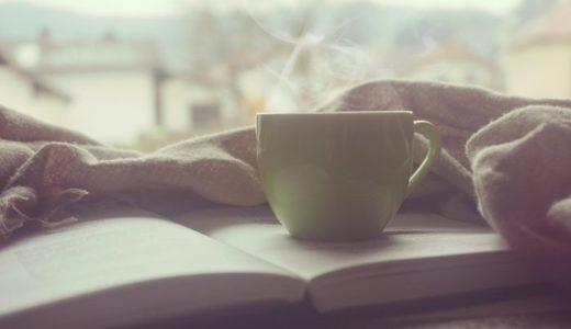 妊娠中のコーヒーは何杯までOK!?代わりの飲み物もご紹介!!