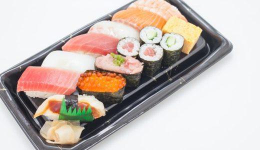妊娠中にお寿司で食べていいものは?赤ちゃんへの影響や注意点も!
