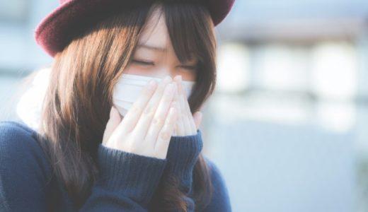 妊娠中の風邪の治し方!咳、喉、鼻水に効く3つの方法