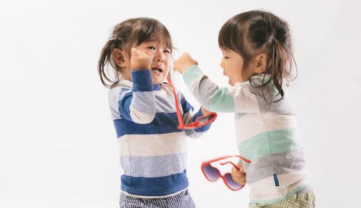 イヤイヤ期がない子の特徴7つ!原因と対策を知って心にゆとりを持とう