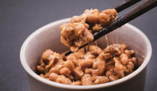 納豆は夜に食べると太る?ダイエットに効果的な食べ方や納豆の栄養成分についてもご紹介!