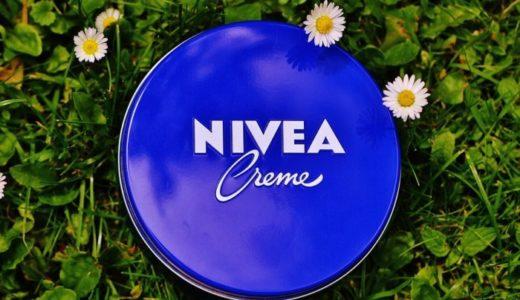 ニベア青缶の成分が高級クリームと同じって本当?真相を確かめてみた!