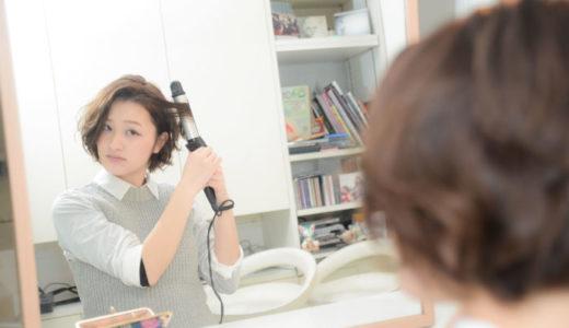 妊娠中の縮毛矯正は赤ちゃんに影響する?美容室に行く前に考えておきたい3つのこと
