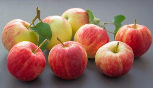 リンゴの賞味期限の目安!腐ってるかどうかの見分け方はコレ
