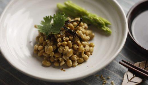酢納豆で痩せた口コミをチェック!いつ食べるとダイエット効果が高いのかも伝授
