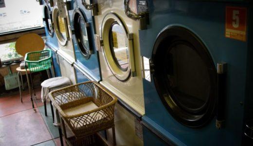洗濯機の寿命年数は?カビが増えたり音が大きくなったら買い替え時?