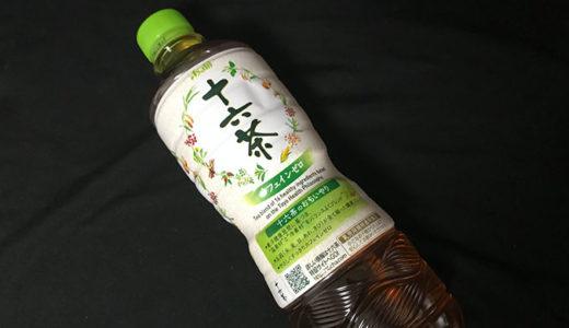 十六茶の成分から見る6つの効果効能!でも飲み過ぎは危険?