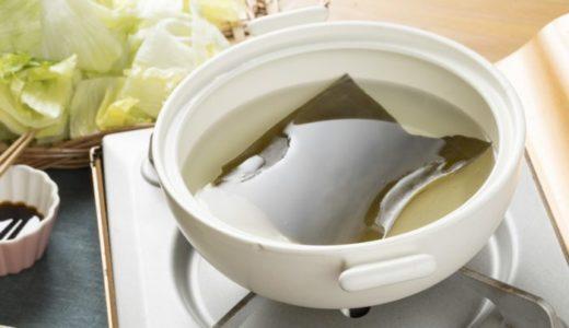 昆布茶の代用になる調味料【ほんだし、塩昆布、白だし、コンソメetc】