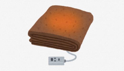 電気毛布のつけっぱなしで火事になる確率は?【全国の統計を調べてみました】