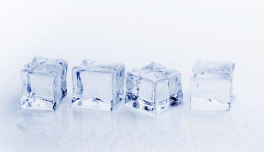 氷の賞味期限について【冷蔵庫で作った場合と市販品の違いも解説】