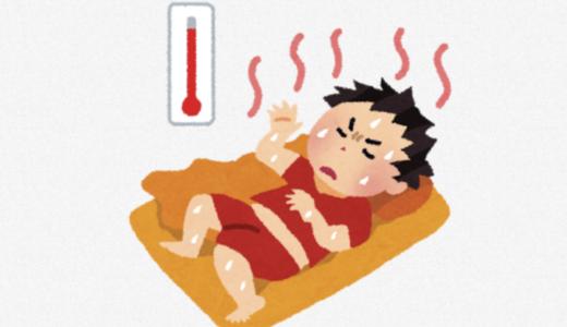 熱帯夜をエアコンなしで乗り切る4つの対策!おすすめ冷感グッズも紹介