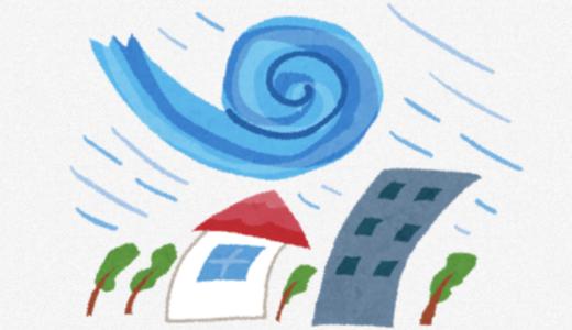 台風でマンションが揺れる!倒れる・窓ガラスが割れる危険性は?