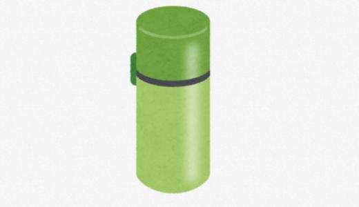 水筒を冷蔵庫に入れて冷やすのはアリ?中身を冷やす方法と保冷機能抜群の水筒を紹介!