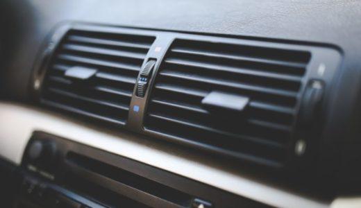 車の暖房は何度がベスト?【温度設定のコツ】