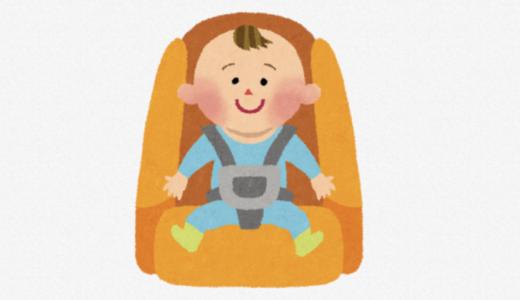 軽自動車にチャイルドシート2台設置!ベストな取り付け位置は?