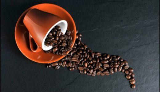 ドリップコーヒーは賞味期限切れから何ヶ月くらい飲める?飲む以外の使い道も!