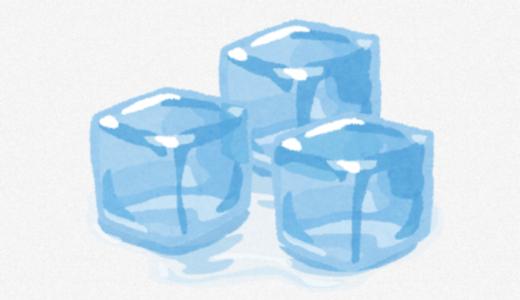 氷を無意識に食べ過ぎるって病気なの?身体への影響と氷食症について
