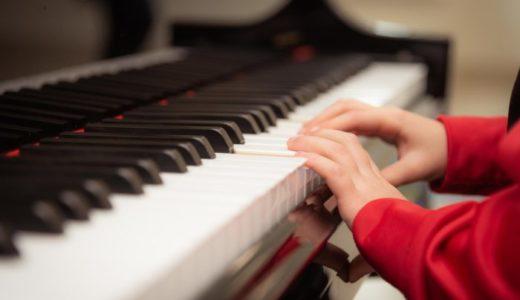 子どものピアノの発表会におすすめのドレス3選!合わせる靴もご紹介♪