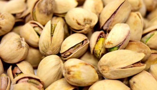 ピスタチオの食べ過ぎは体に悪い?便秘・ニキビ増加、太るとの声も