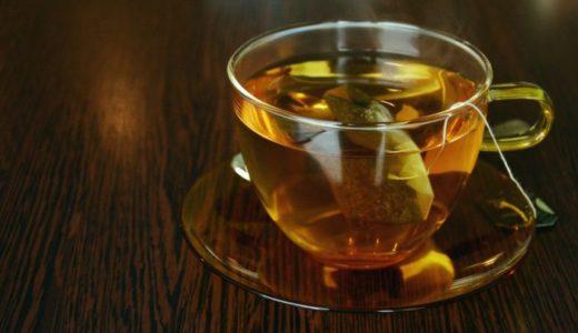 マテ茶は妊娠中に飲んでも平気?【カフェイン量や成分について】