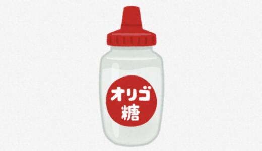糖質制限ダイエット中におすすめのオリゴ糖4選!