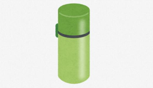 水筒のフタが開かない…そんなときの原因と対処法!