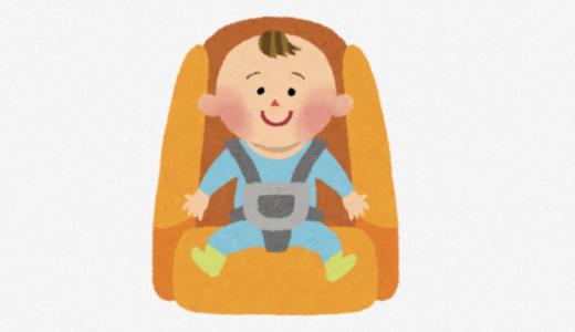 チャイルドシートはどこで買うべき?西松屋や赤ちゃん本舗などを比較!