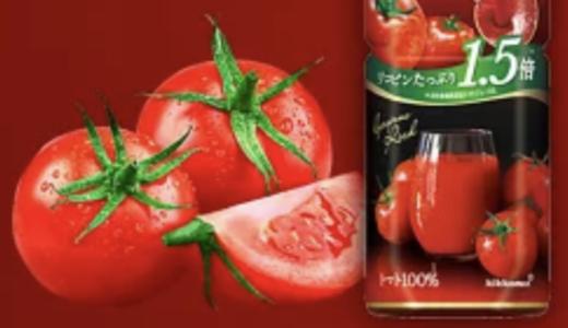 トマトジュースの効果でコレステロールが下がる!糖尿病対策にも有効