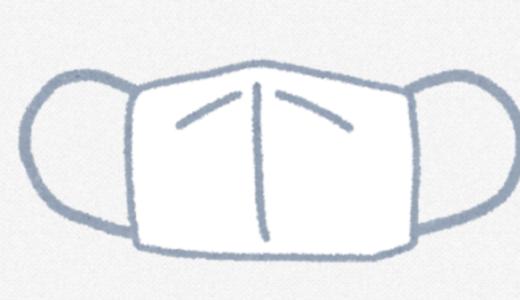 肌荒れしない使い捨てマスクは?おすすめ商品やスキンケアをご紹介!